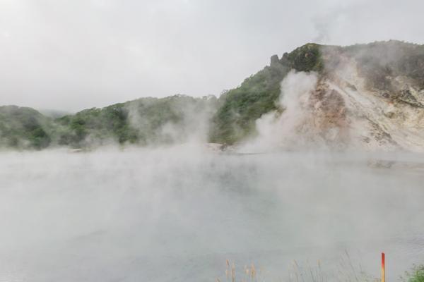 Oyunama, Noboribetsu