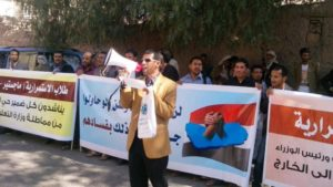 AbdelAziz Al-Raimi participating in a demonstration in front of the Yemeni embassy in Kuala lumpur.