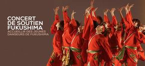 Concert de soutien Fukushima : Accueillir des jeunes danseurs de Fukushima