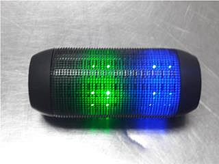 Pulse Music speaker