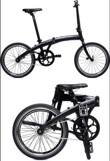 Foldable Bike Dahon Speed Uno