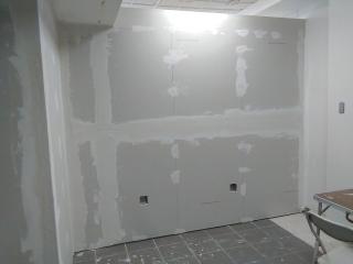 Gypsum Board / fascias