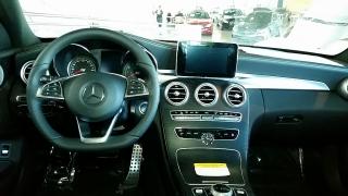 Mercedes-Benz C-Class C300 Selenite Grey Metallic 2017