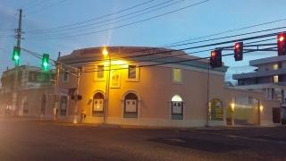 Oficinas en la mejor ubicación de San Germán