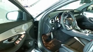 Mercedes-Benz C-Class AMG C63 S Selenite Grey Metallic 2017