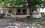 REO #2996 Carr. 492 Km. 2.6 Int. Bo. Corcovado | Bienes Raíces > Residencial > Casas > Casas | Puerto Rico > Hatillo