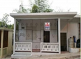 REO #3587 Carr. 523 Bo. Arenas 114 Sect. Line | Bienes Raíces > Residencial > Casas > Casas | Puerto Rico > Utuado