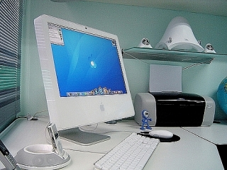 Apple iMac G5 PowerPC G5 (3.0) Modelo M9843LL/A **TODO INCLUIDO + EXTRAS**