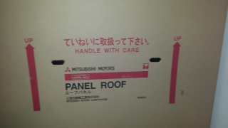 roof panel mitsubishi mirage 99