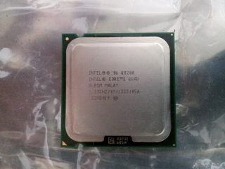 Procesador Intel Core 2 QUAD 2.33GHZ