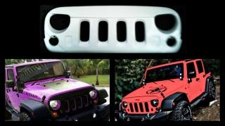 Jeep Wrangler Fiberglass Custom Grill
