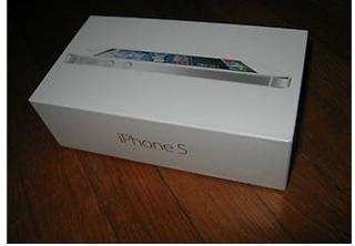 iPhone 5S para la venta BARATO