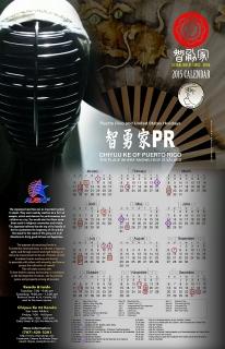Chiyuu Ke iaido & Kendo Dojo