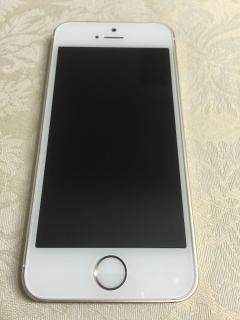 Iphone 5S de Claro Blanco y Oro