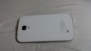 Galaxy S4 de Open Mobile