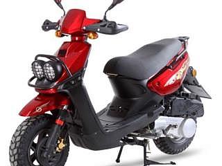 Nuevo Modelo 150cc TAO TAO (Tipo Zuma)