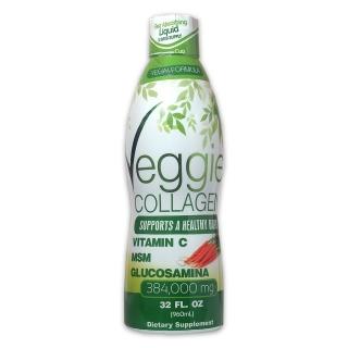 Veggie Collagen 32oz - El Colágeno Más Vendido de Puerto Rico (100% Natural)