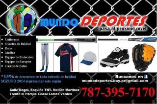 Disponible todo lo que necesitas para la temporada de Béisbol
