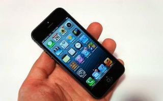 Nuevo Iphone 5 ATT 16GB