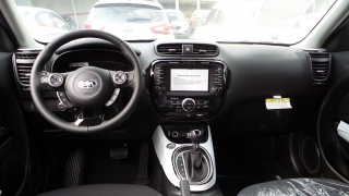 Kia Soul Mate Marron 2016