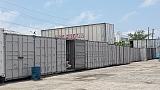 Apex Mini Almacenes, Ave. Kennedy | Bienes Raíces > Comercial > Locales > Almacenes | Puerto Rico > San Juan > Santurce