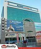 Cond. Maramar Plaza