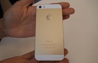 iPhone 32GB GOLD de ATT