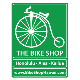 The Bike Shop Hawaii in Honolulu HI