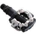 Black - Shimano - PD-M520 Pedals