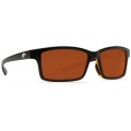 Black/Amber  - Costa - Tern - Copper 580P