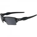 Polished Black / Prizm Trail - Oakley - Flak 2.0 XL Sunglasses