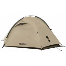 Down Range Solo Tent - 1 Person in Austin, TX