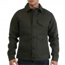 Men's Short Cruiser Jacket