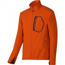 Men's Ultimate Light Jacket