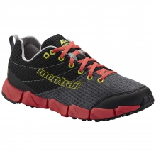 Women's FluidFlex II Shoe by Montrail