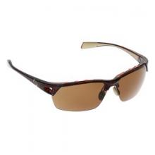 Native Eyewerar Eastrim Polarized Sunglasses by Native Eyewear