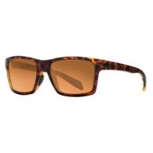 Flatirons Reflex Polarized Sunglasses in Peninsula, OH
