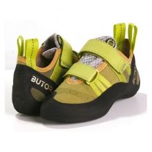 Endeavor Moss--Wide Fit Climbing Shoes in State College, PA