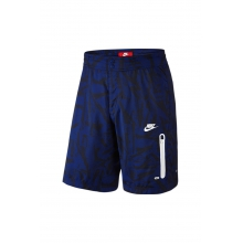 Summer Prodegy Short - 728695-455 by Nike