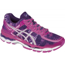 GEL-Kayano 22 by Asics in Grosse Pointe Mi