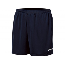 Rival II Short by Asics