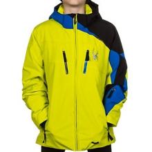 Avenger Boys Ski Jacket