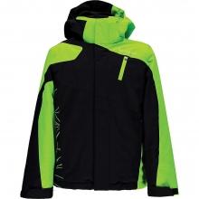 Boys' Guard Jacket