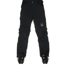 Training Pants (Previous Season)
