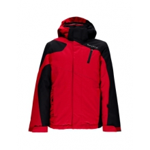 Guard Jacket - Boys'