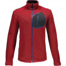 Men's Paramount Full Zip Stryke Jacket