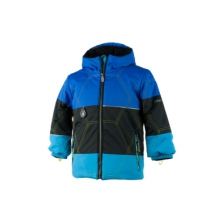Drey Jacket - Boys'