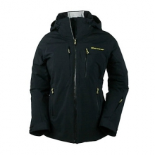 Vertigo Womens Insulated Ski Jacket