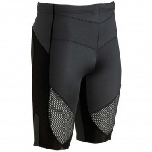Men's Stabilyx Ventilator Shorts by CW-X