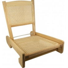 Folding Cane Canoe Chair by Harmony